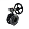 Double Flanged Butterfly Valve Gear Worm Operated with Carbon Steel