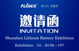 Italy Fresi invites you to participate in Shenzhen Lithium Battery Exhibition
