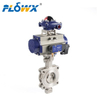 2 inch butterfly valve