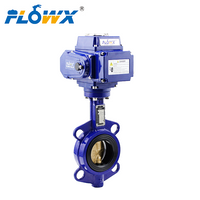 Butterfly Valve Motorized Actuator